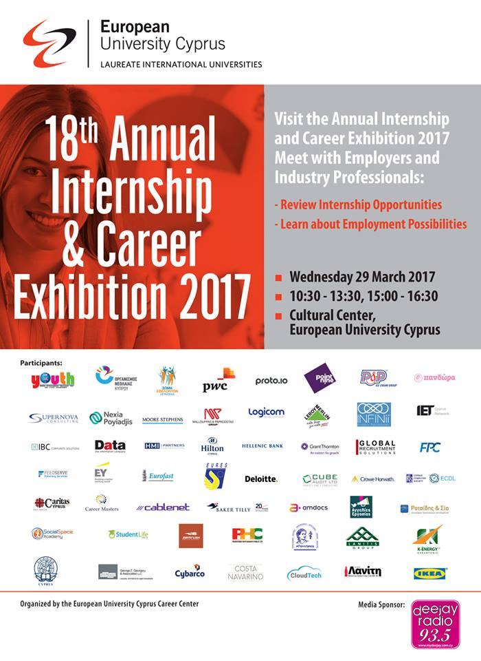 έκθεση ευκαιριών απασχόλησης Ευρωπαϊκού Πανεπιστημίου Κύπρου