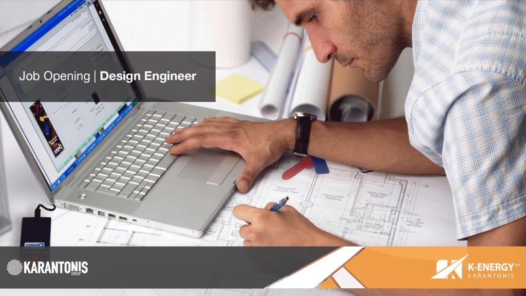 Θέση-Εργασίας-Μηχανικός-Σχεδιασμού